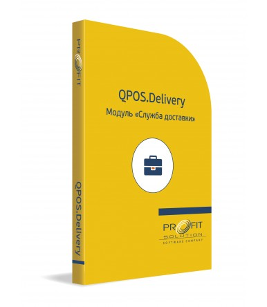 QPOS.Delivery