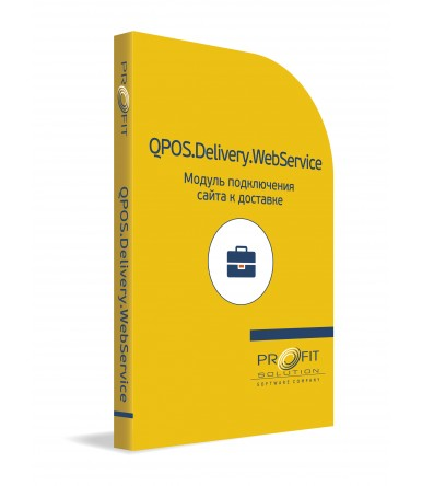 QPOS.Delivery.WebService