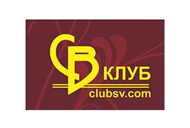 Св-клуб